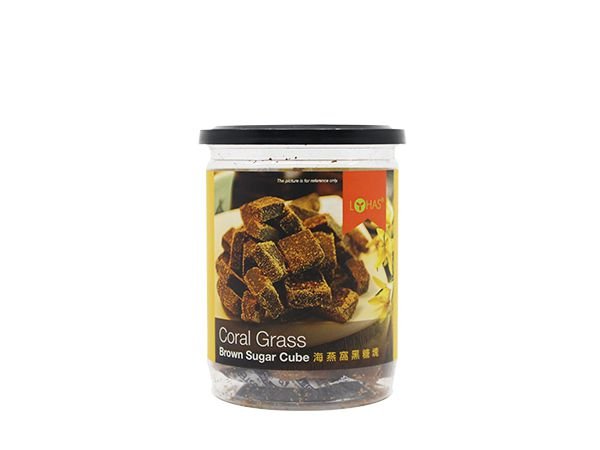 Coral Grass Brown Sugar Cube