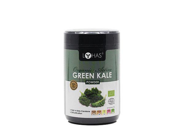 Organic Green Kale Powder (Freeze-Drying)