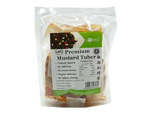 Premium Mustard Tuber