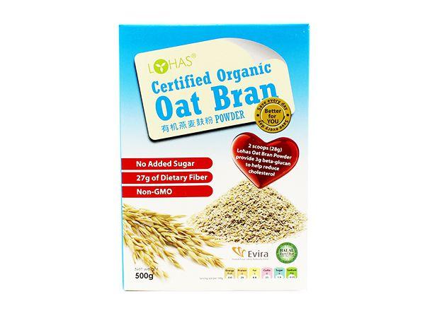 Organic Oat Bran Powder