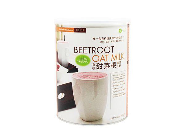 Organic Beetroot Oat Milk Powder
