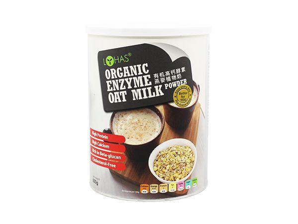 Organic Enzyme Oat Milk Powder