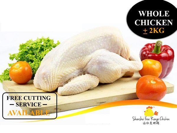 Shanshui Free Range Chicken (2.0kg)