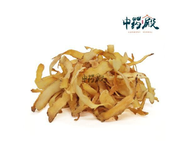 Fragrant Solomon's Seal Without Sulfur 特选(无磺)玉竹 100GM