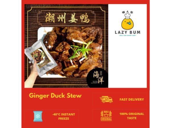 Ginger Duck Stew
