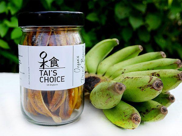 Organic Dried Banana (200g)