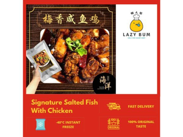 Signature Salted Fish With Chicken