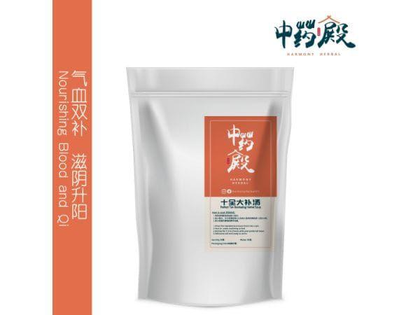 Perfect Ten Revitazing Herbal Soup 十全大补汤 (4-5 PAX)