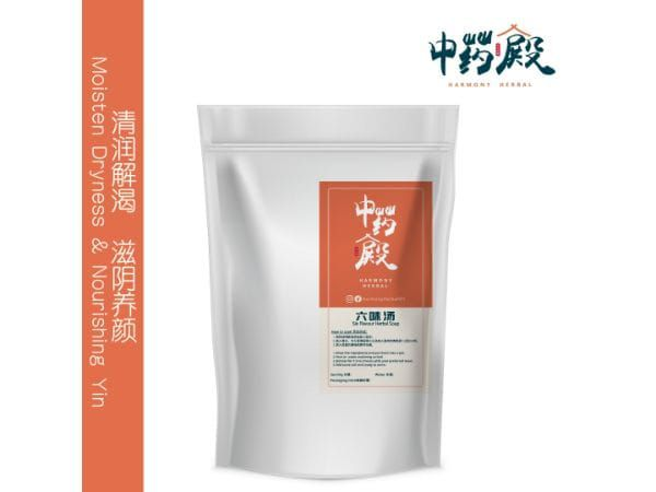 Six Flavour Herbal Soup 六味汤 (4-5 PAX)
