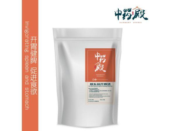 Lion Mane Mushroom Appetite Stimulating Herbal Soup 猴头菇健脾开胃汤 (4- 5 PAX)