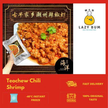 Teochew Chili Shrimp