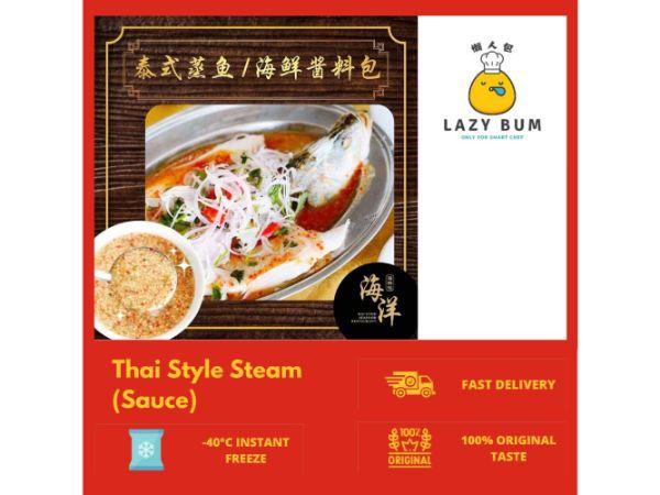 Thai Style Steam (Sauce)