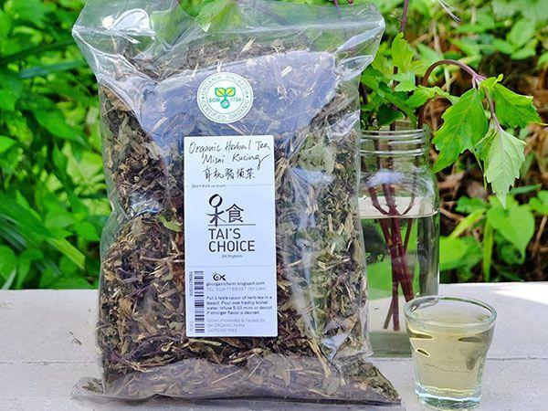 Organic Misai Kucing Tea (140g)