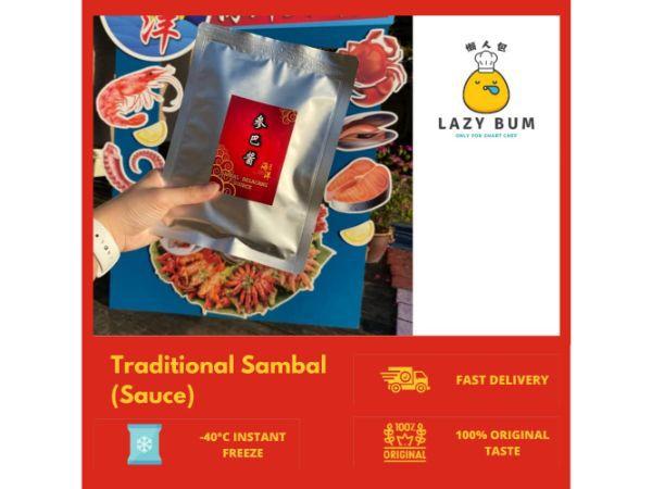 Traditional Sambal Sauce